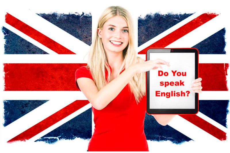 выбор курсов английского языка
