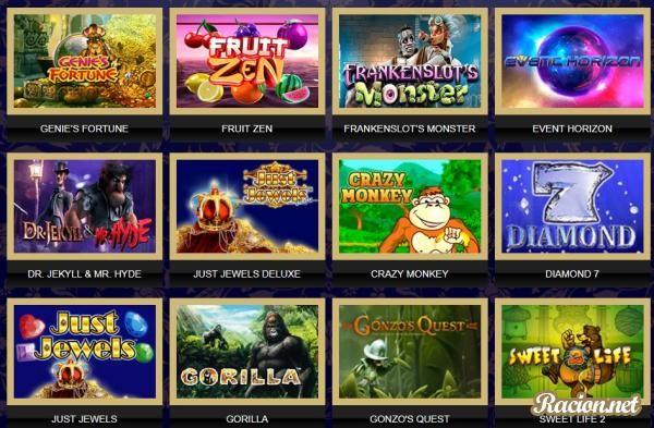 Казино Адмирал: играй в онлайн аппараты и выигрывай деньги!