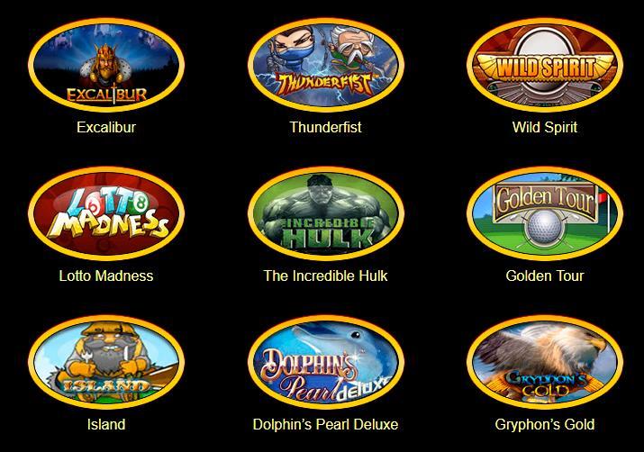 Играть в игровые автоматы Влукан бесплатно и на деньги стало еще проще!